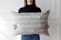 Наполнитель для досыпки подушки для беременных 50 литров