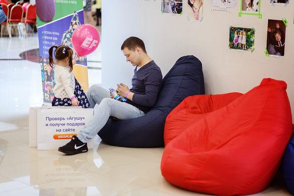 аренда кресла мешка в Москве